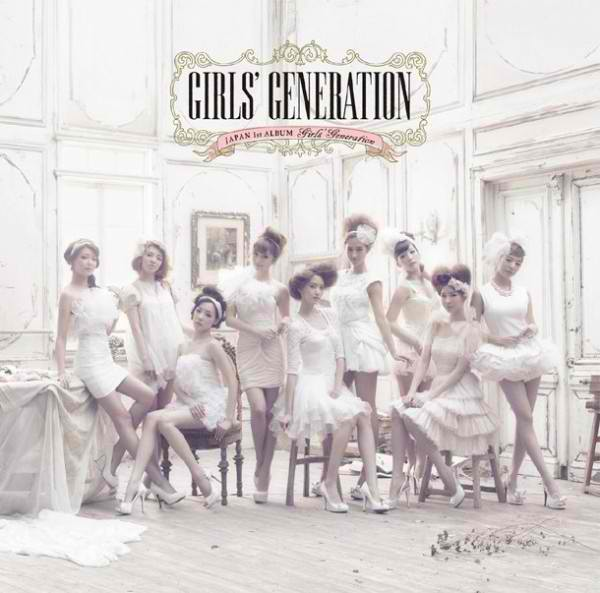 girls� generation japan 1st album released this is my world