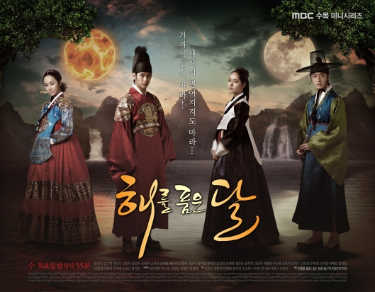 The Moon That Embraces the Sun The-moon-that-embraces-the-sun-poster-1