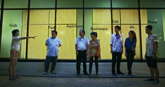 Download ATM: Er Rak Error (2012) Subtitle Indonesia